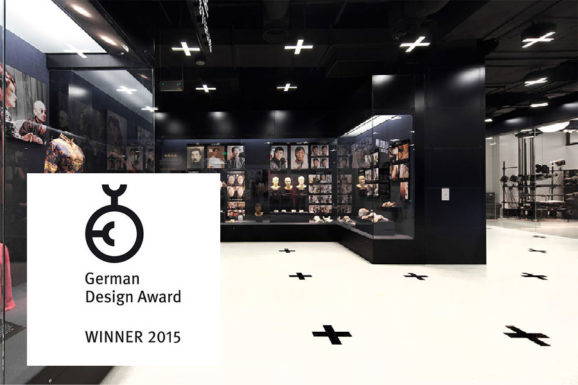 Shanghai Film Museum wins the German Design Award