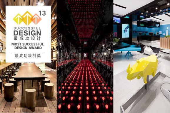 Three Prizes for COORDINATION ASIA at the 2013 Successful Design Awards!