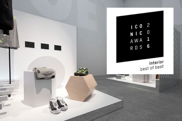 Nike Studio Beijing Takes Home Best of Best Iconic Award