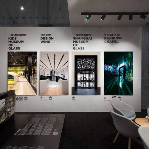 Shanghai design studio COORDINATION ASIA sets up booth at the MPT Expo in Chengdu