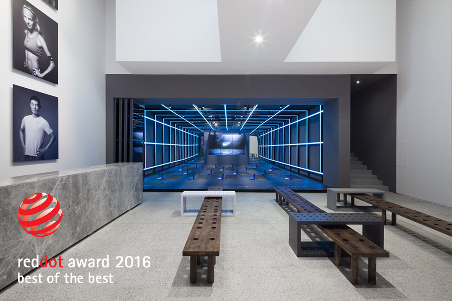 Red-Dot-Design-Award-Best-of-Best-Nike-Studio-Beijing