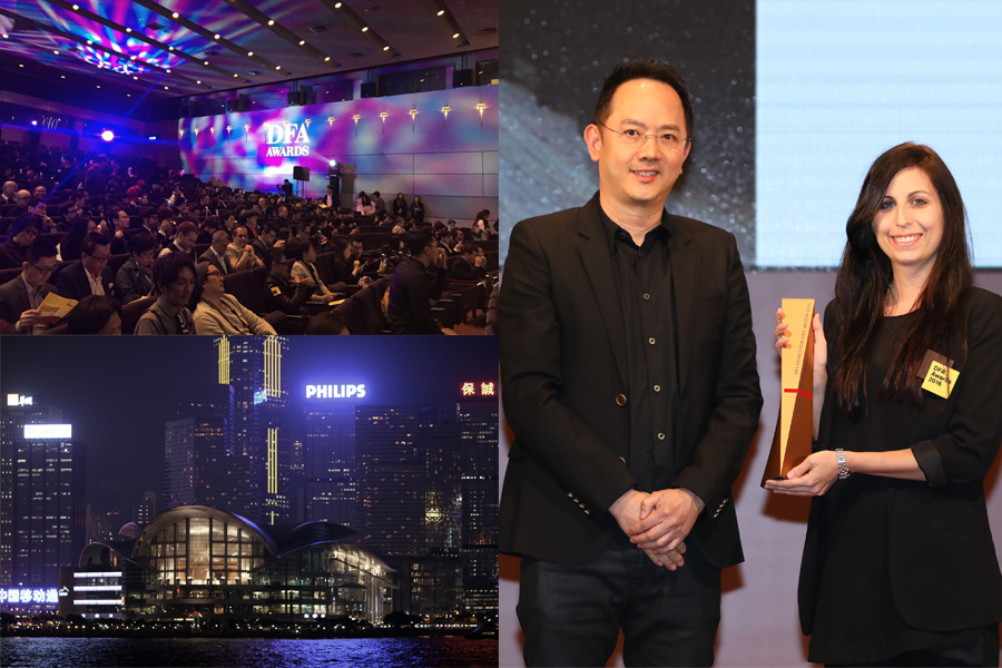 2016-11-design-for-asia-award-ceremony-hong-kong