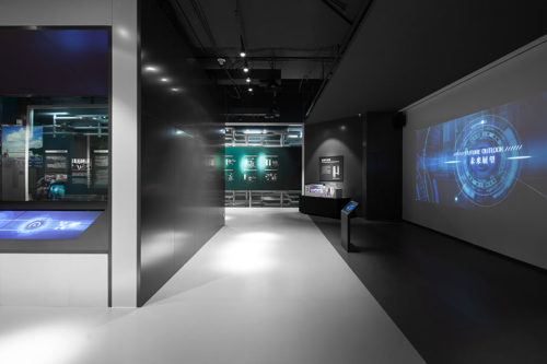 Coordination Asia Shanghai Design Nuclear Power Science and Technology Museum Science Center China